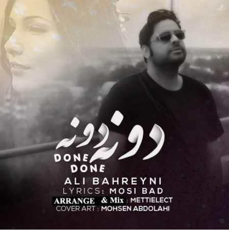 دانلود آهنگ جدید علی بحرینی دونه دونه