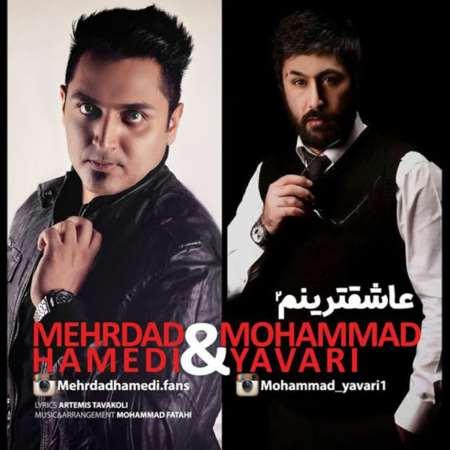 دانلود آهنگ جدید محمد یاوری و مهرداد حامدی عاشقترینم 2
