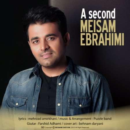 دانلود آهنگ جدید میثم ابراهیمی یه ثانیه