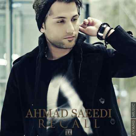 دانلود آهنگ جدید احمد سعیدی به یاد بیاورید