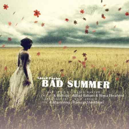 دانلود آهنگ جدید سعید پانتر تابستان بد